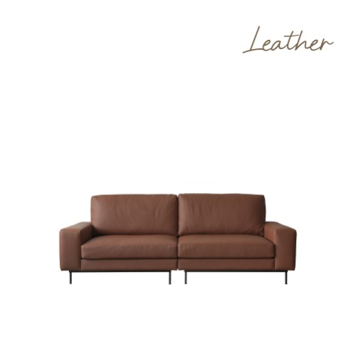 BON SOFA 2200 (leather)